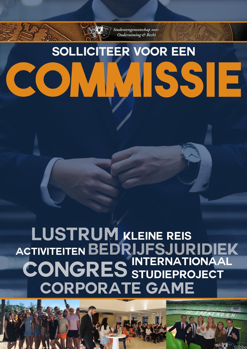 CommissieSollicitaties.jpg