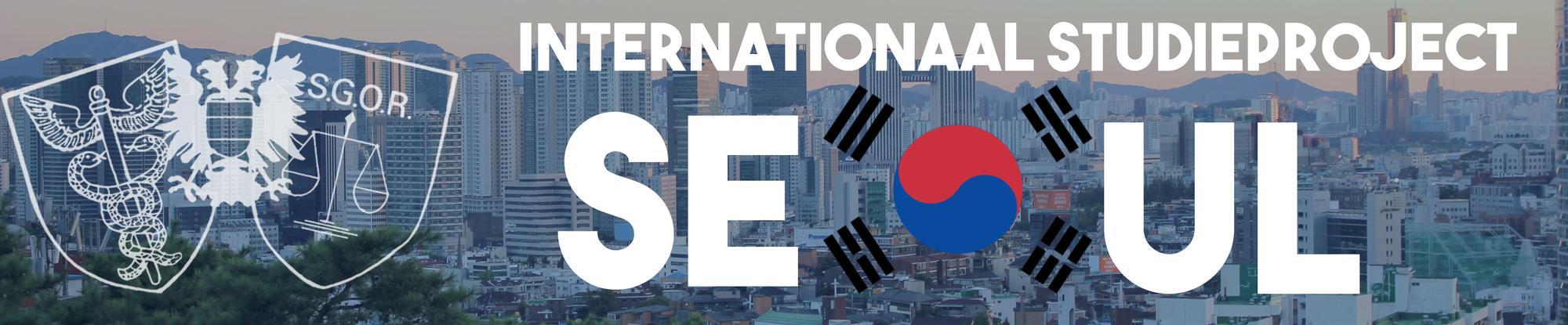 ISP Seoul